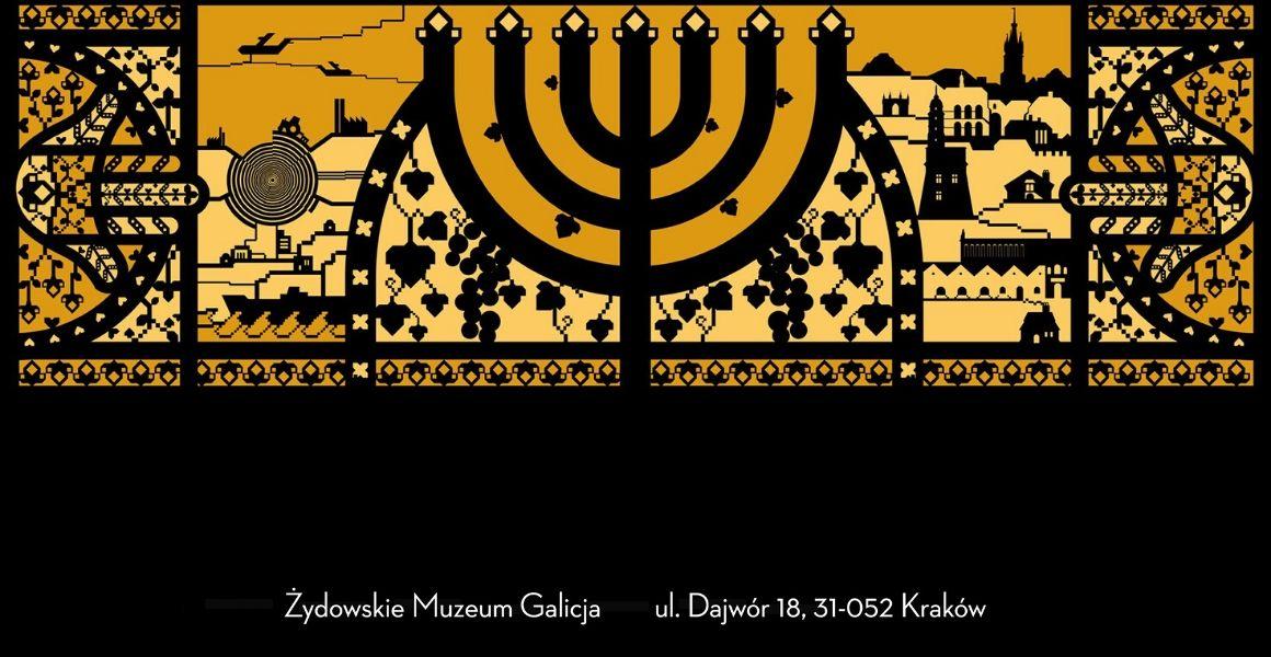 Żydowskie Muzeum Galicja, Kraków - realizacja Carline